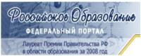 Федеральный портал РосОбр